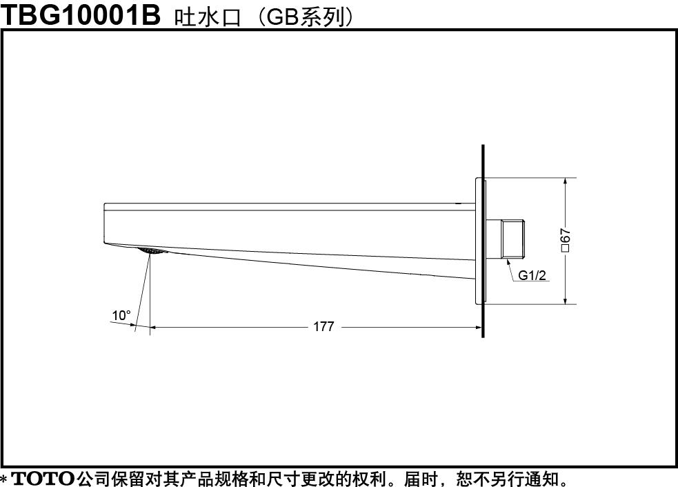 TBG10001B-TOTO China